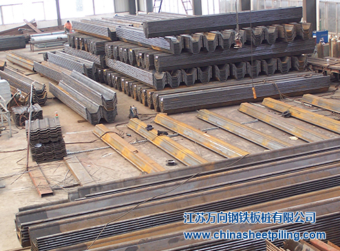 U shaped steel sheet pile