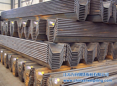 Standard U Shaped Steel Sheet Pile