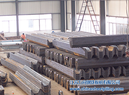hot rolled U shaped steel sheet pile types