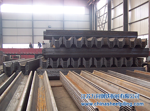 Cap steel sheet piling for sale