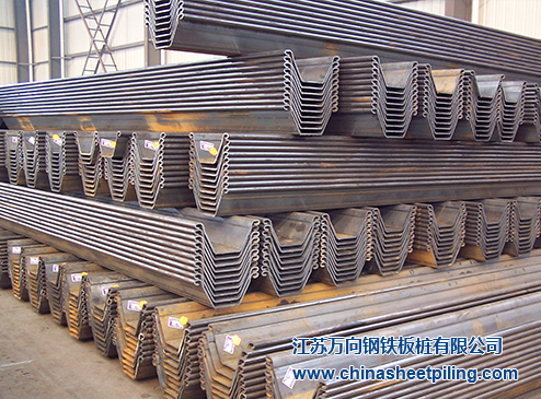 U shaped steel sheet pile factory