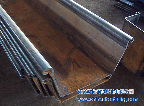 U Type shaped steel sheet pile