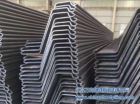 WP-Z shaped steel sheet pile