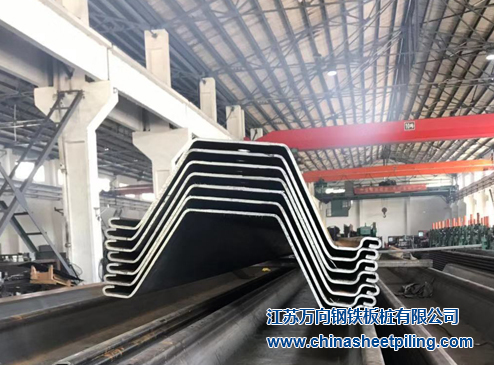 M shaped steel sheet pile